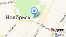 Газпромнефть-Ноябрьскнефтегаз на карте