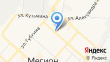 Тыл Отдела Министерства внутренних дел РФ по г. Мегиону на карте