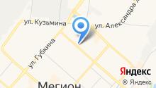 Отдел материально-технического и хозяйственного обеспечения Отдела МВД России по г. Мегиону на карте