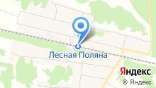 Лесная Поляна на карте