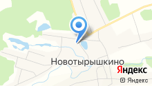 Новотырышкинская сельская библиотека на карте