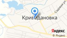 Криводановская участковая больница на карте