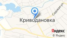 Нотариус Щербакова Л.А. на карте