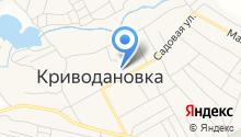 ЖЭУ-16 с. Криводановка на карте