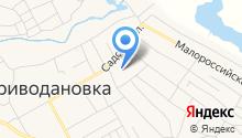 Driveshaft на карте