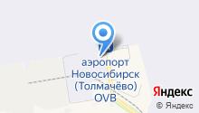 Линейный отдел МВД России в аэропорту Толмачёво на карте