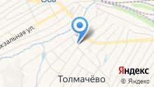 Администрация Толмачевского сельсовета на карте