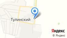С-СЕРВИС на карте