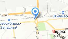 Новосибирский центр инвентаризации и технического учета Восточно-Сибирского филиала на карте