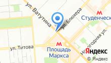 Аквариумы Новосибирска на карте