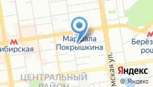 Airhookah на карте
