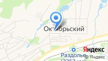Октябрьская средняя общеобразовательная школа на карте