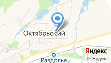 E-cash на карте