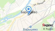 Администрация с. Барышево на карте