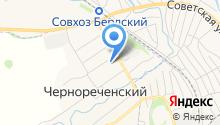 Чернореченская сельская библиотека на карте