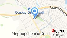 Чернореченская на карте