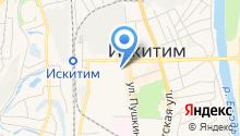 Отдел строительства, архитектуры и дорожного строительства Администрации Искитимского района на карте