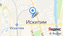 Искитимская городская котельная на карте
