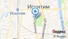 Межпоселенческая библиотека Искитимского района на карте