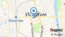 Управление экономического развития Администрации г. Искитима на карте