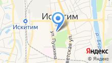 Отдел опеки и попечительства Администрации Искитимского района на карте