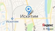 Администрация г. Искитима на карте