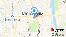 Отдел строительства и архитектуры Администрации г. Искитима на карте