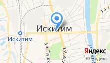 Управление образования Администрации Искитимского района на карте