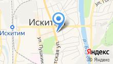 Центр занятости населения г. Искитима на карте