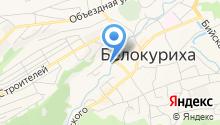 Теплоцентраль Белокуриха на карте