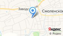 Комплексный центр социального обслуживания населения Смоленского района на карте