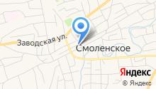 ЗАГС Смоленского района на карте