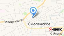 Управление сельского хозяйства Администрации Смоленского района на карте