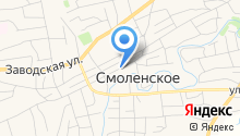 Смоленский районный краеведческий музей на карте