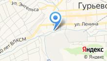 Гурьевский городской краеведческий музей на карте