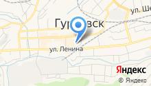 Отдел надзорной деятельности г. Гурьевска и Гурьевского района на карте
