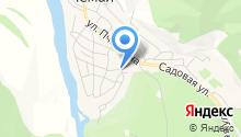 Управление социальной поддержки населения Чемальского района на карте