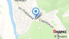 Чемальский районный отдел судебных приставов на карте