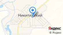 Территориальное управление пос. Никитинский Администрации Ленинск-Кузнецкого городского округа на карте