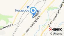 Кемсервис на карте