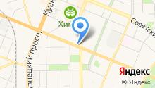 Pedant Кемерово на карте