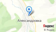 Александровская начальная общеобразовательная школа им. П.Е. Тадыева на карте