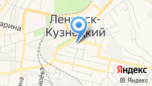Ленинск-Кузнецкий городской суд на карте