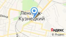 Прокуратура г. Ленинск-Кузнецкого на карте