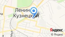 ЗАГС г. Ленинск-Кузнецкого на карте