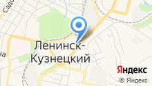 Управление по делам ГО и ЧС Ленинск-Кузнецкого городского округа на карте