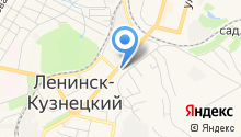 Администрация Ленинск-Кузнецкого городского округа на карте