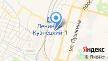 Следственный отдел по Ленинск-Кузнецкому району на карте