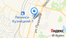 Ленинск-Кузнецкое училище (техникум) олимпийского резерва на карте