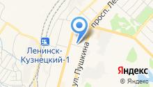Лично в руки Ленинск на карте